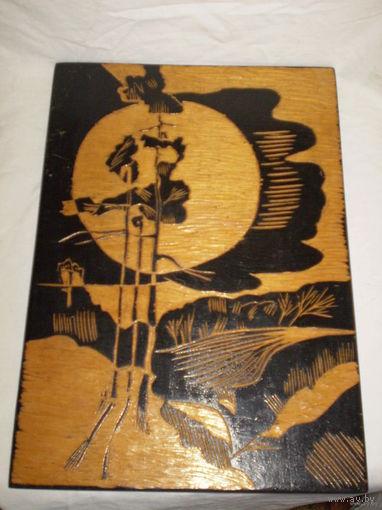 Картина, гравировка, резьба по дереву... Полная луна!!!