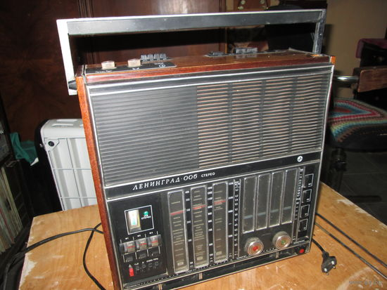 Радиоприёмник высшего класса Ленинград-006-стерео 1978 г.