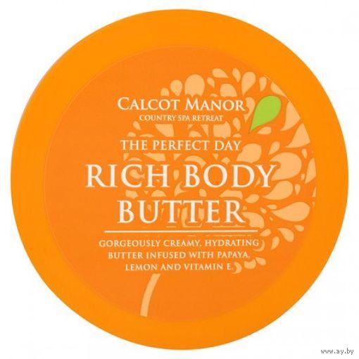 Увлажняющее МАСЛО/КРЕМ/БАЛЬЗАМ для тела Calcot Manor The Perfect Day Rich Body Butter с папайей, лимоном и витамином Е