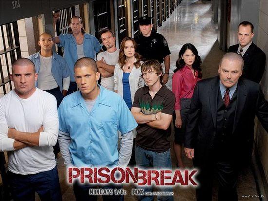 Побег / Prison break. 1.2.3.4 сезоны полностью. (7 двд) Скриншоты внутри.