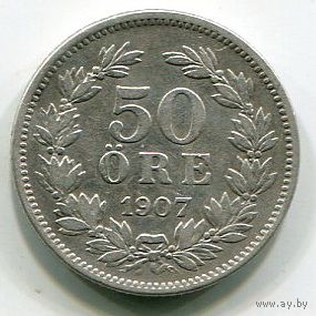 ШВЕЦИЯ - 50 ЭРЕ 1907 !!!