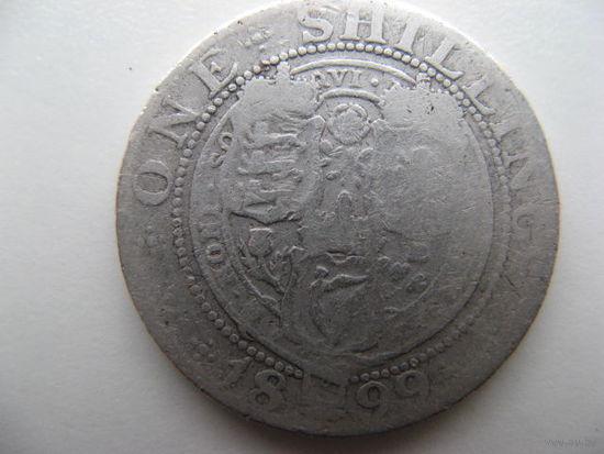 Великобритания 1 шиллинг 1899г. серебро