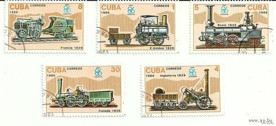Паровозы. Серия 5 марок 1986 транспорт Куба