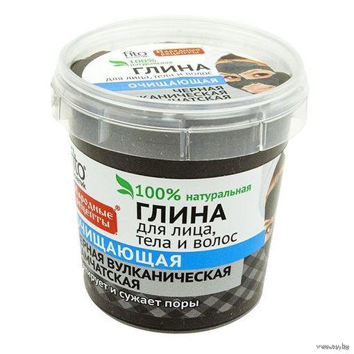 Черная Вулканическая Камчатская глина. 100% Натуральная - Омолаживающая. 155 мл. Для лица, тела и волос. Покупай умнее - живи веселее!