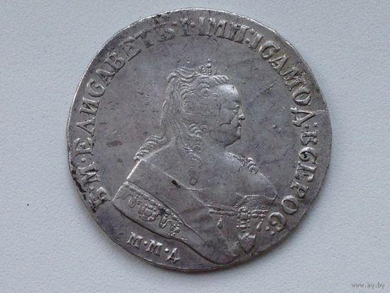 Рубль 1751 года.   ММД-А    СОХРАН