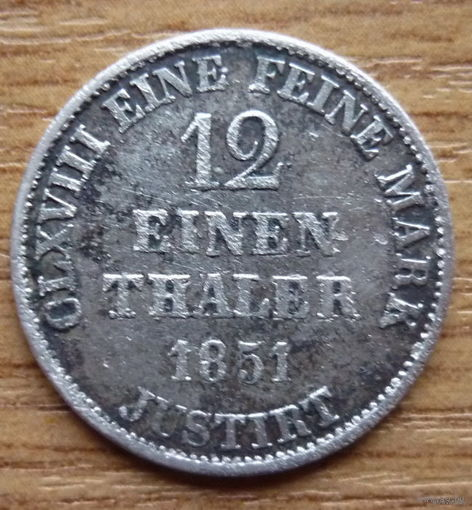 Германия. Ганновер 1/12 талера. 1851г.Серебро.