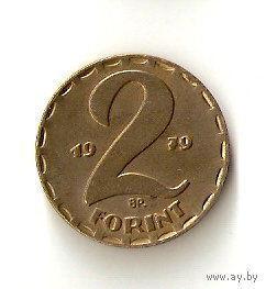 Венгрия 2 форинта 1983г.   распродажа