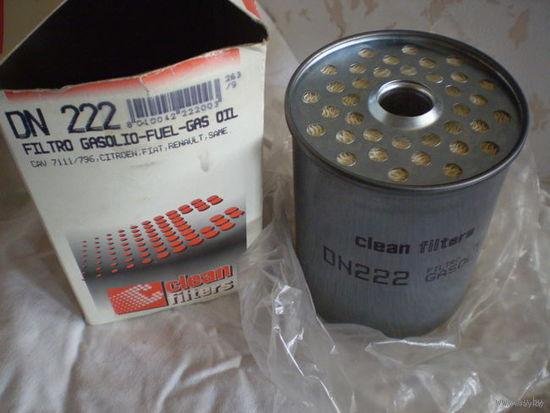 Топливный фильтр DN222 CAV 7111/796 для бензиновых машин CITROEN FIAT RENAULT SAME