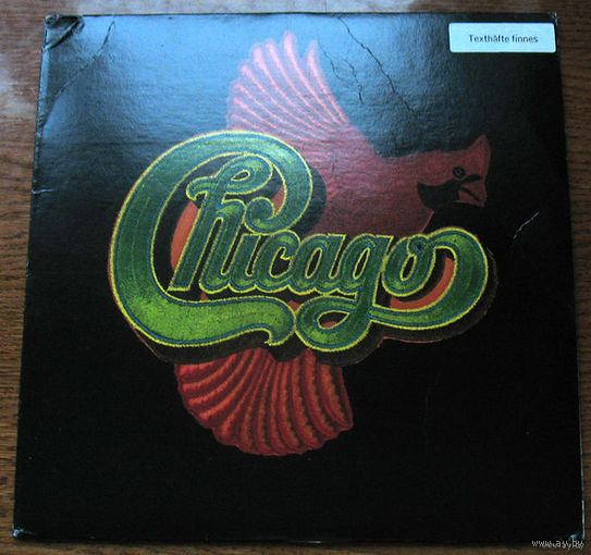 "Chicago ""8"" LP 1974"