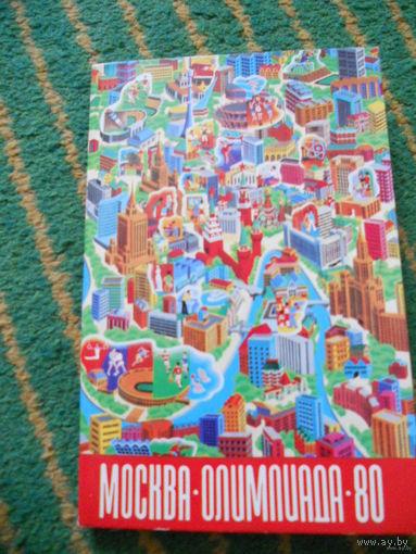 """15 мини плакатов. Москва Олимпиада-80. Изд.""""Плакат"""" Москва. 1978 год"""