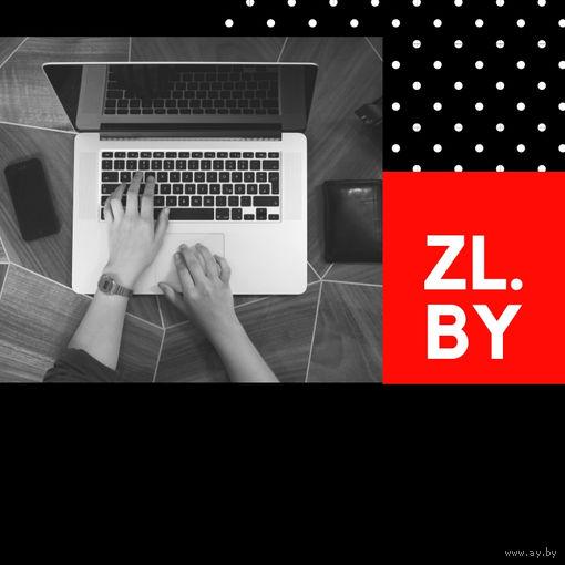 Двухбуквенный домен ZL.BY