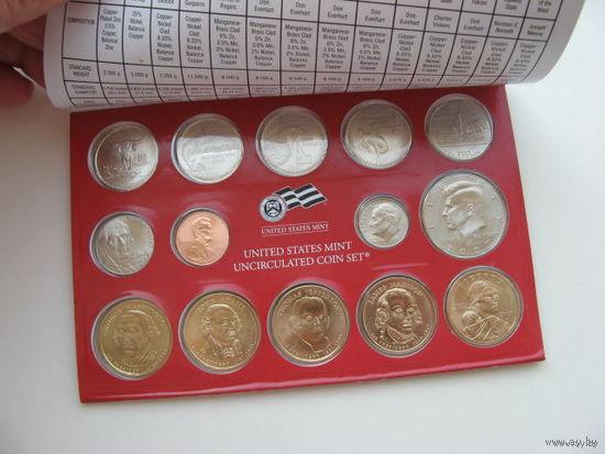 США Годовой (полный) набор монет 2007 г. (D) мон. двор Денвер