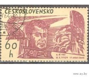 ЧЕХОСЛОВАКИЯ 1964г. КОСМОС, ВОСТОК Титов