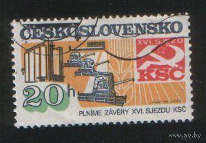 ЧССР 1982-3гг. XVI съезд КПЧ 4 м. гаш.(20h, 3 Kcs)