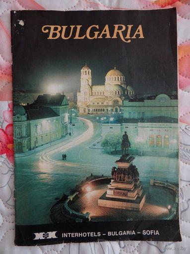 Болгария - путеводитель на итальянском языке