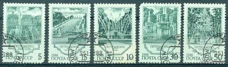 1988. 5958-5962. Фонтаны Петродворца.