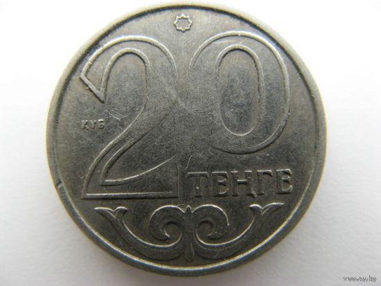 Казахстан 20 тенге 2000 г.