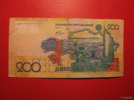 200 тенге 2006, Казахстан