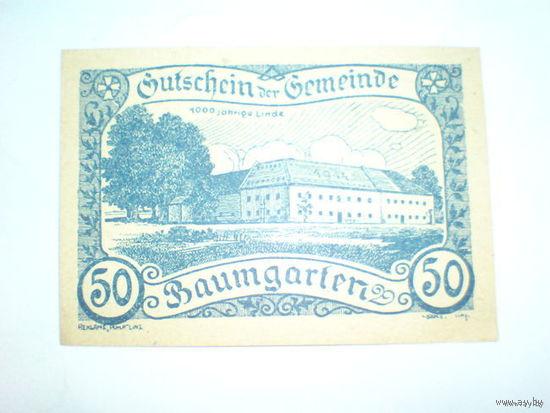 Германия 50 пфениг нотхельд. 1920г.   распродажа