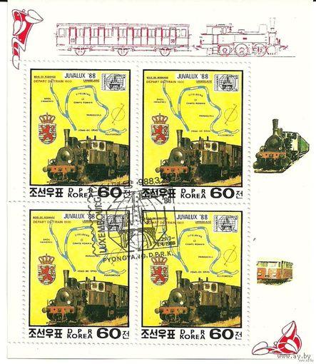 """Филателистическая выставка """"JUVALUX-88"""" в Люксембурге. Транспорт. КНДР 1988 г. (Корея) Серия 2 м.л."""