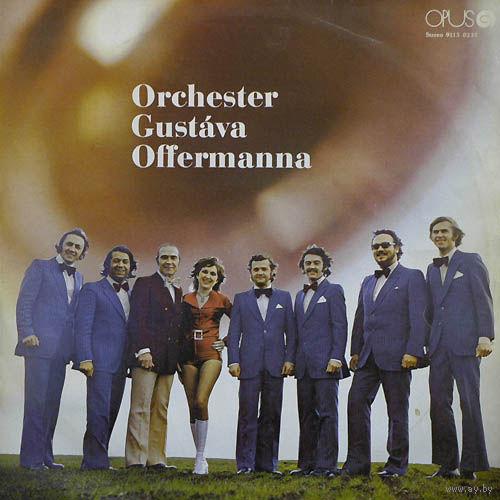 LP Orchester Gustava Offermanna (1973)
