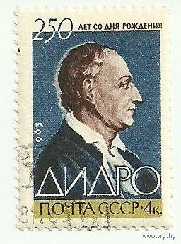 Дидро 1963 СССР