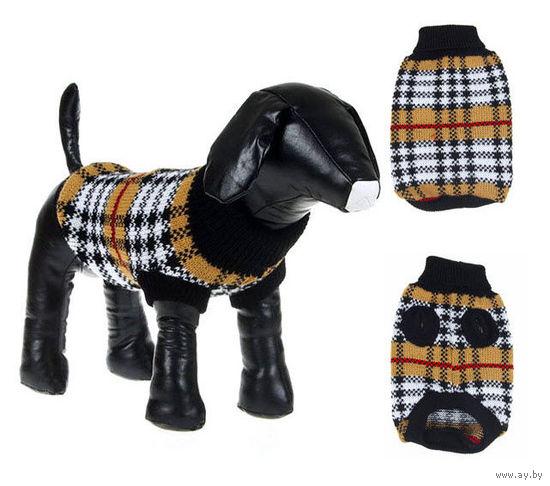 Свитера для собак разные расцветки от 18см до 40см и 23см-60см по спинке.