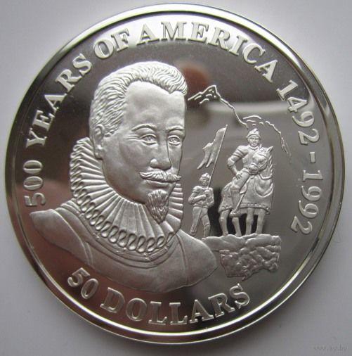 Острова Кука. 50 долларов 1992. Серебро. Пруф. 154