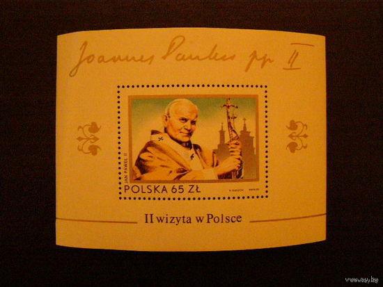"""Польша. 1983. Блок """"Иоанн Павел II"""""""