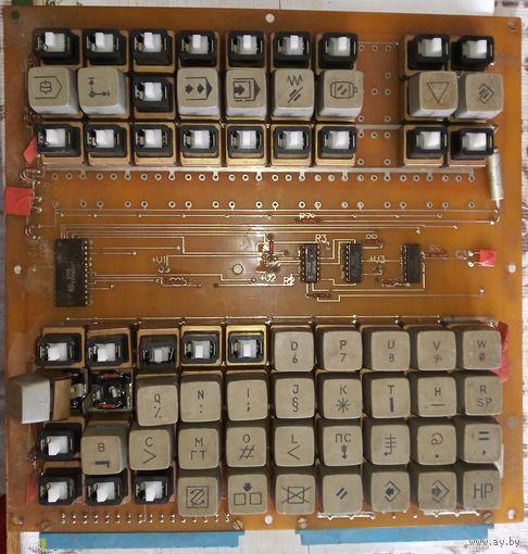 Клавиатура. Остатки. На запчасти и т.д.