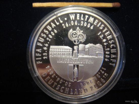 Фифа, 2006, серебро; обмен возм