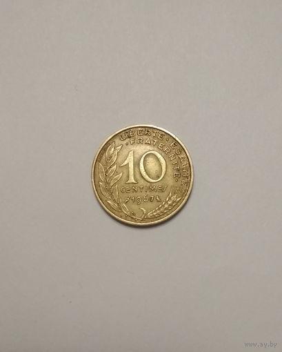 Франция / 10 сантимов / 1967 год