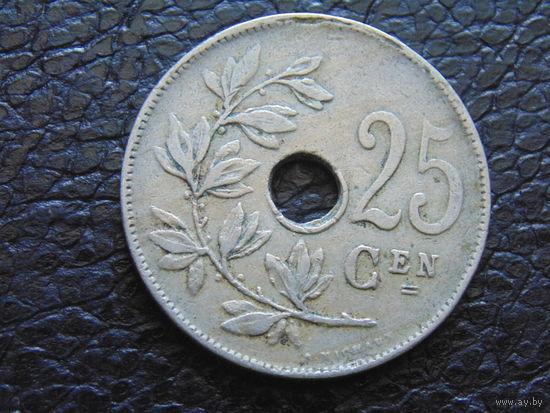 Бельгия 25 сантимов 1922 г.