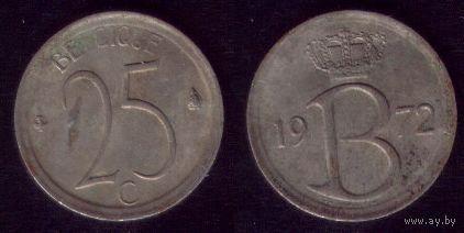 25 сентимов 1972 год Бельгия