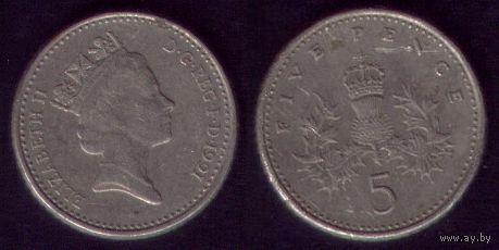 5 пенсов 1991 год Великобритания Самая круглая