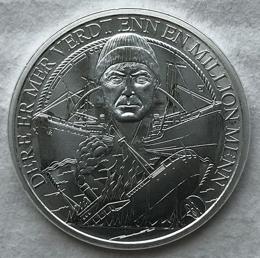 НОРВЕГИЯ. Памятная медаль. СЕРЕБРО 999