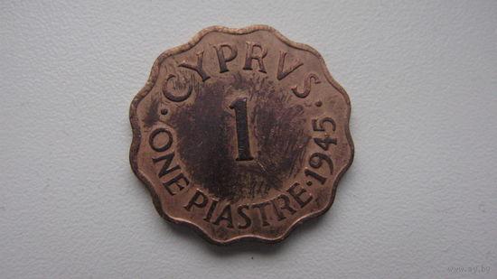 Кипр  1 пиастр  1945 г