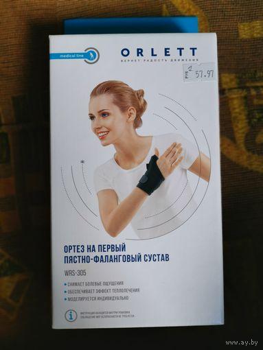 Ортез Orlett на лучезапястный сустав и пальцы, согревающий, WRS-305