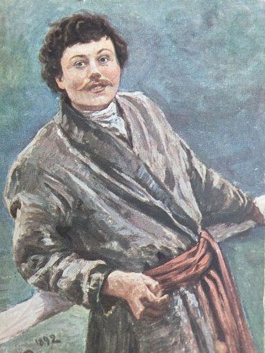 Белорус. Репин. Издательство Гранберг. до 1917 года.