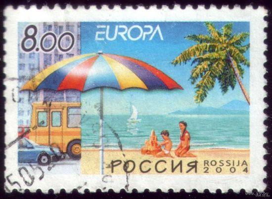 1 марка 2004 год Россия Септ
