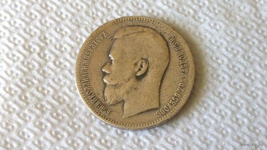 1 рубль 1899 ФЗ Без МЦ Торги с 1 рубля