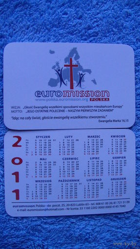 "Карманный календарик ""EUROMISSION"" 2011г. распродажа"