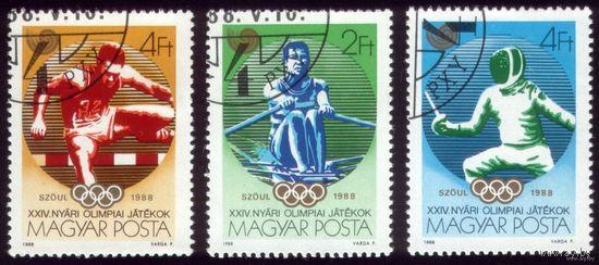 3 марки 1988 год Венгрия Олимпиада