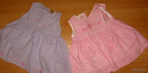 Два красивых платья для двойняшек 0-6 мес