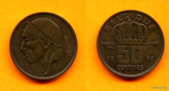 Бельгия 50 САНТИМОВ 1985г.  распродажа
