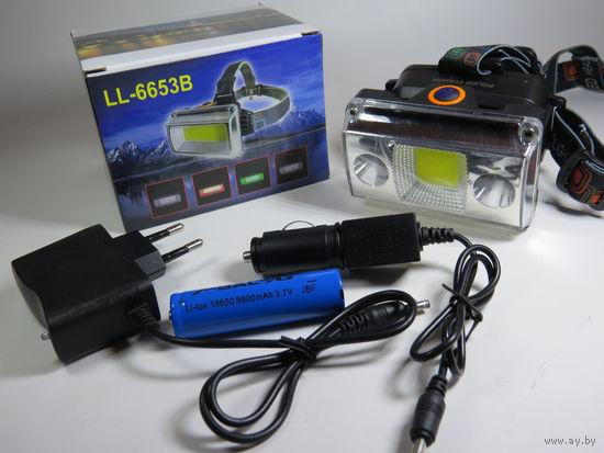 Фонарь налобный аккумуляторный LL-6653