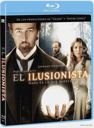 Иллюзионист / The Illusionist  (Эдвард Нортон,Джессика Бил)DVD5