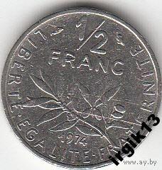 1/2 франка 1974 г. Франция.