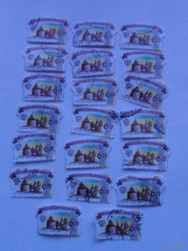 Россия марки 2009г Псковский кремль 6 руб 20 шт распродажа