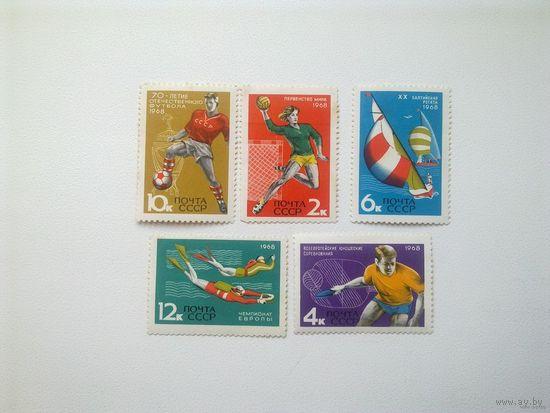 1968, июль. Международные спортивные соревнования года